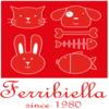 logo_ferribiella